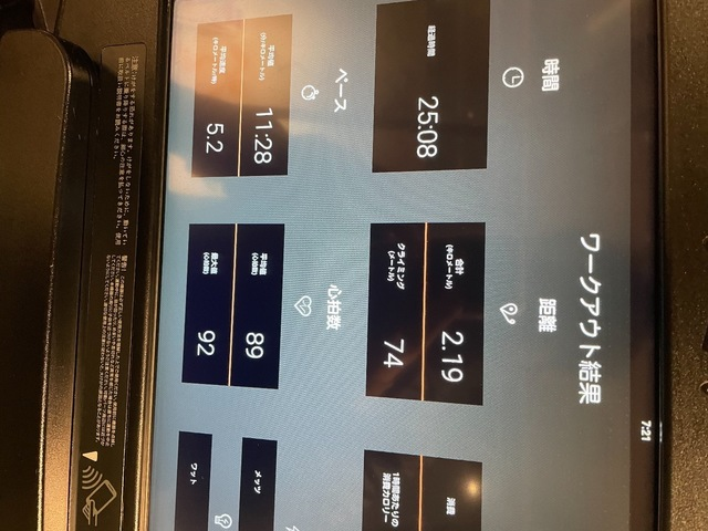 312E0D17-385E-4565-A08A-17A635A8EAB6.jpeg